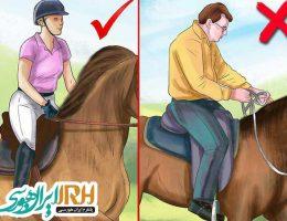 نشستن روی اسب